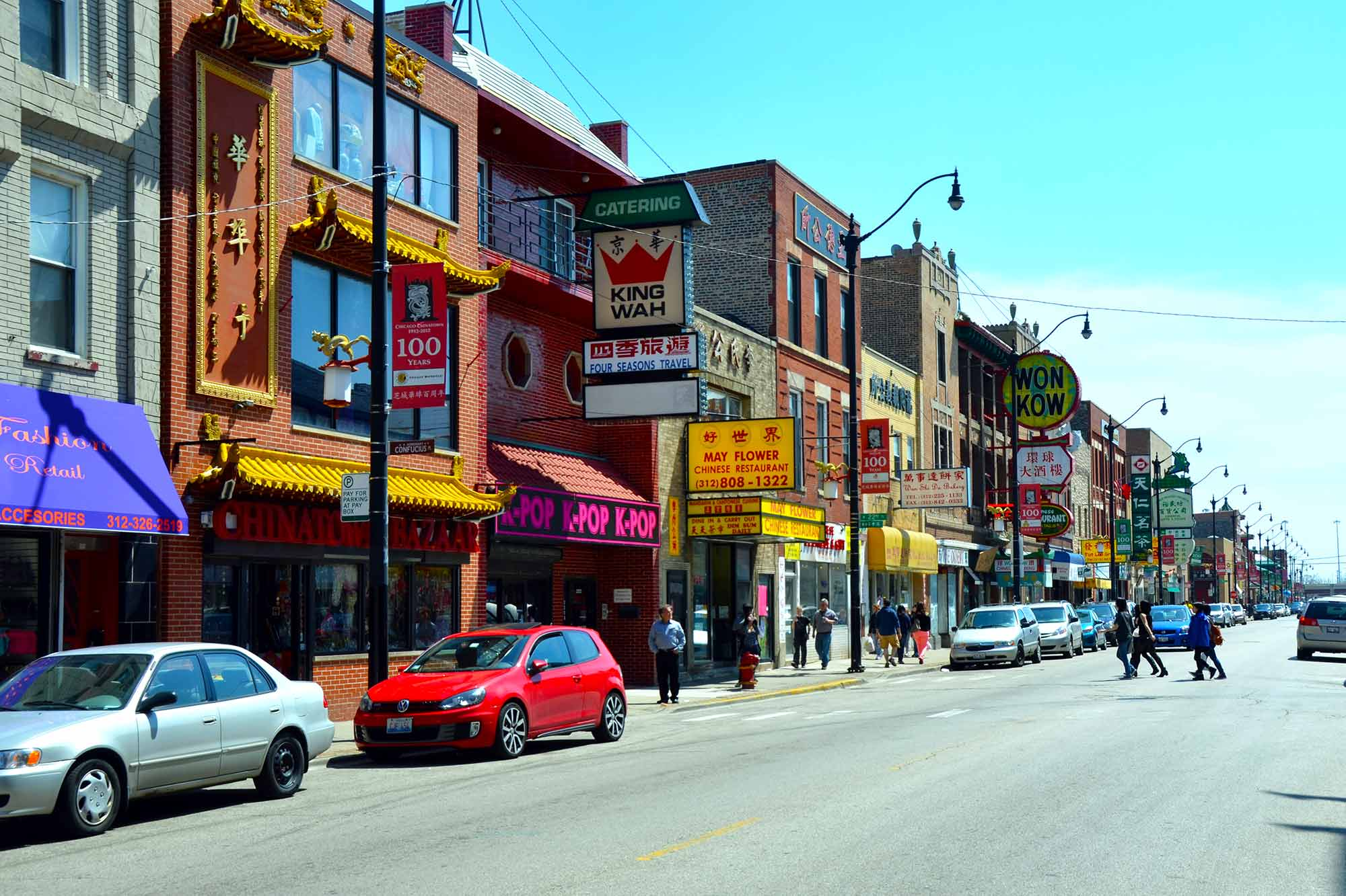 Chinatown Apartments for Rent   Chicago, IL