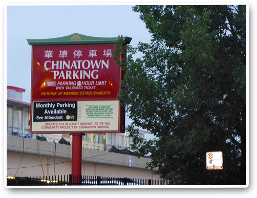 Transportation | Chicago Chinatown Chamber