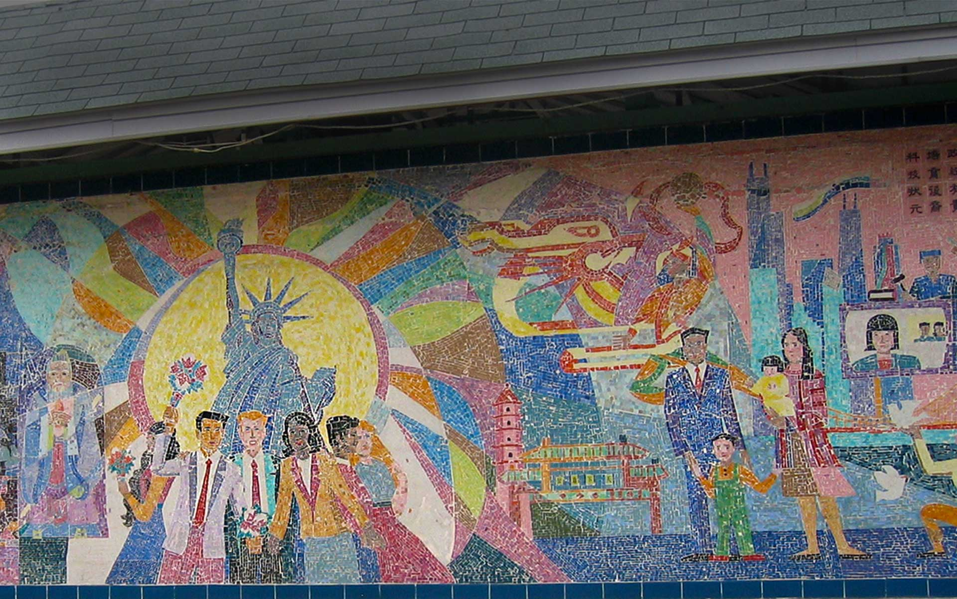 Ccc mural chicago chinatown chamber for Mural in chicago illinois