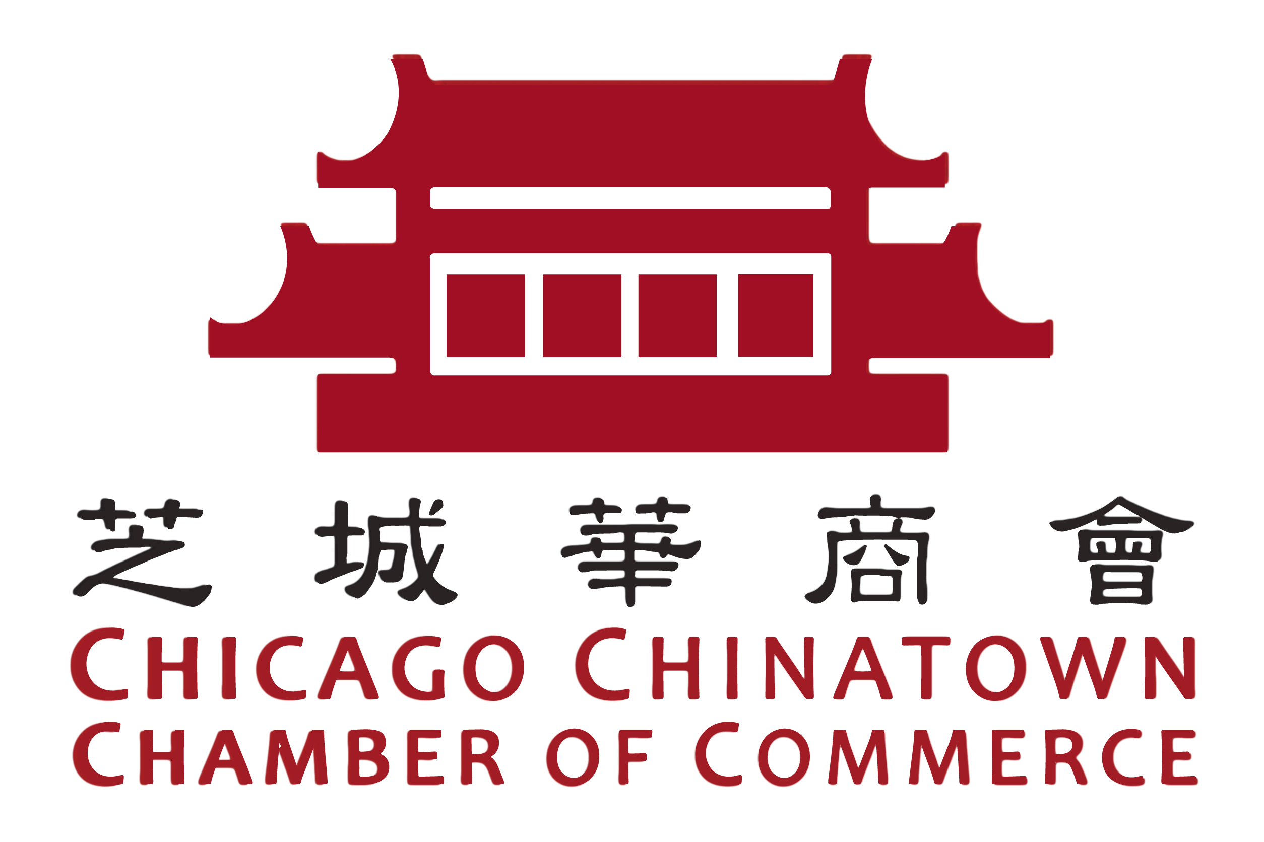 Image result for chinatown chamber of commerce logo