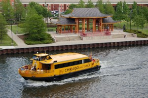 Water Taxi - Ping Tom Park