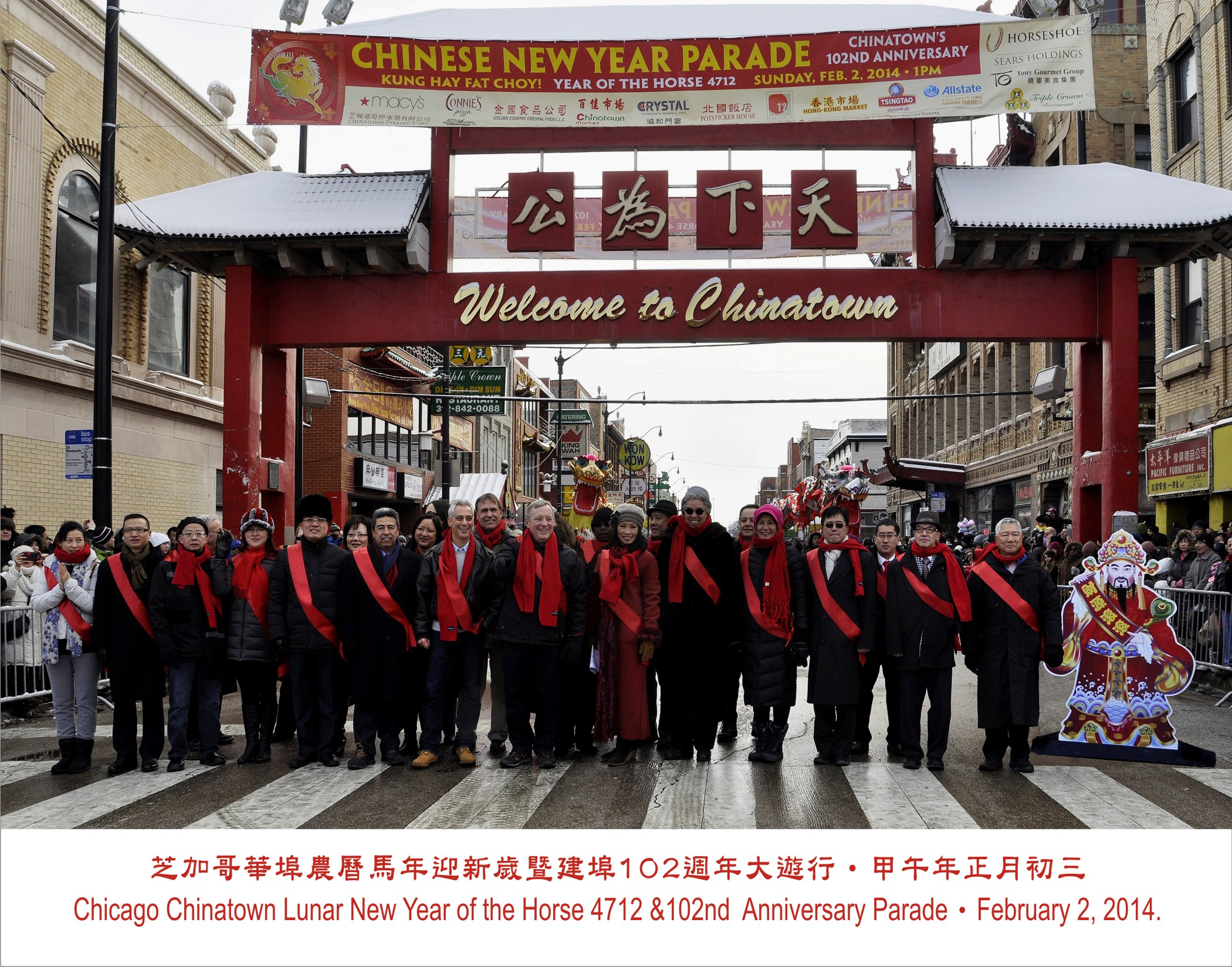 Chinatown Lunar New Year Parade – Year of the Ram 4713 ...