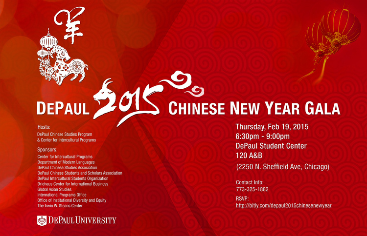 Depaul 2015 Chinese New Year Gala Chicago Chinatown Chamber