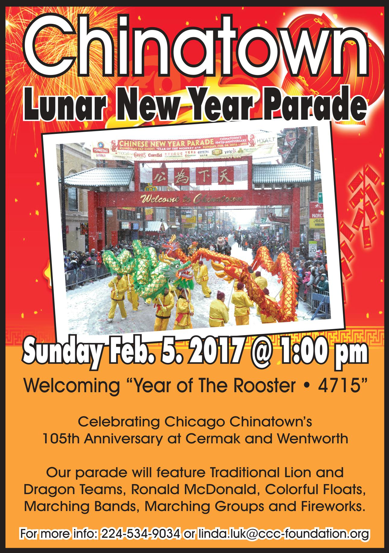 2017 Citywide Lunar New Year Events Chicago Chinatown Chamber
