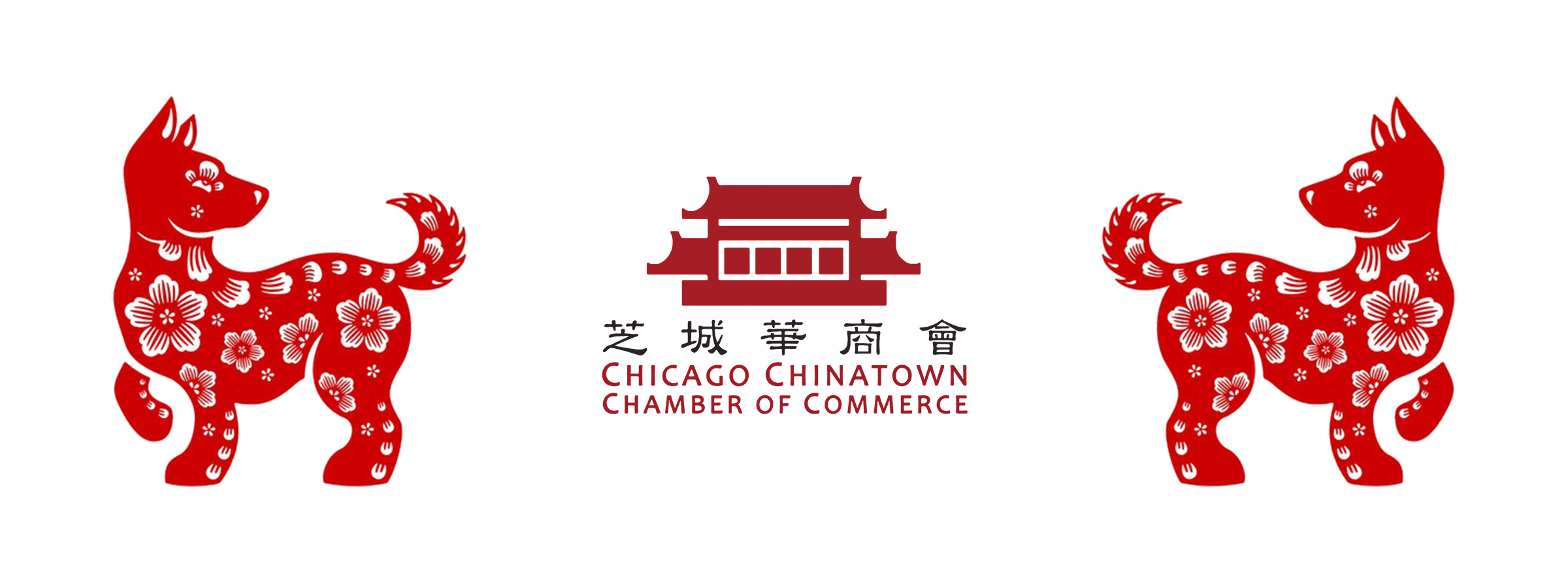 2018 citywide lunar new year events - Chinese New Year 1994